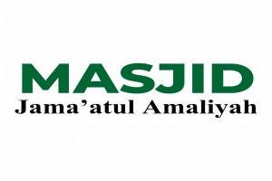 masjid-jamaatul-amaliyah