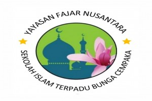 sekolah-islam-terpadu-bunga-cempaka